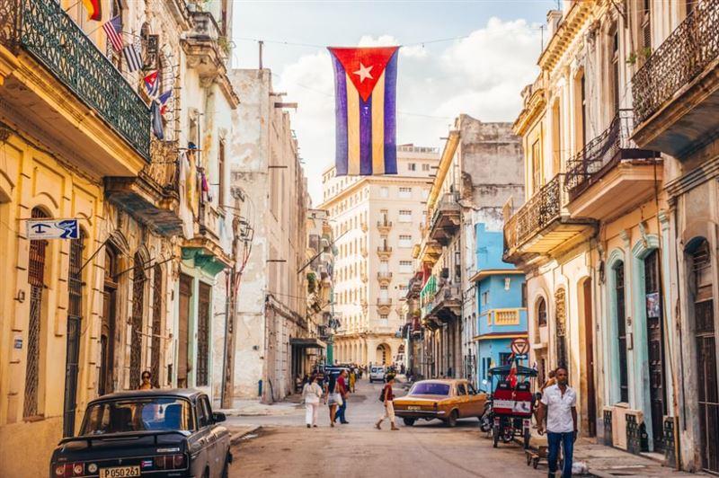 Oferte Havana