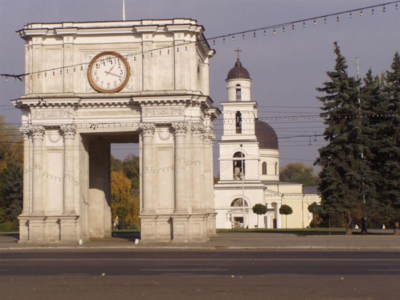 Oferte REPUBLICA MOLDOVA
