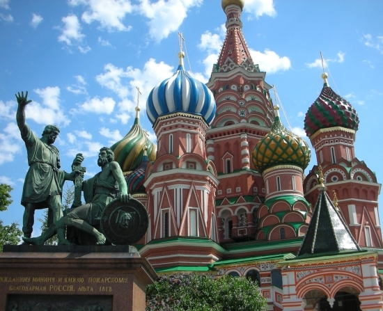 Oferte RUSIA